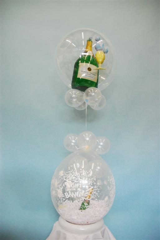 Extreem Geef een ballon cadeau | De Ballonnenkoning #PJ49